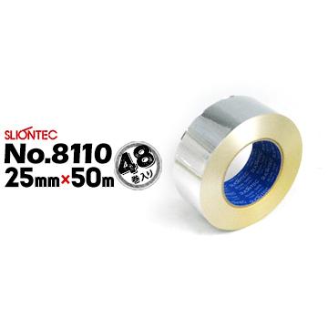 マクセル スリオンテック アルミテープ ツヤありNo.8110 環境配慮型粘着剤(無溶剤)25mm×50m48巻調ダクトシール 保温材の目地シール 冷暖房パイプの目地シール 赤外線探知用