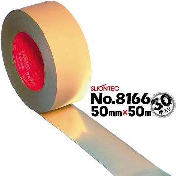 マクセル スリオンテック アルミテープNo.8166 ツヤあり 薄手50mm×50m30巻空調ダクトシール 保温材目地用テープ 赤外線探知用テープ