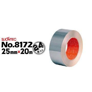 マクセル スリオンテック アルミテープNo.8172 ツヤあり 厚手25mm×20m24巻飛行機 エレベーター 精密機器 音響機器の防音 防振用無人車レール用 サーモヒーター固定用