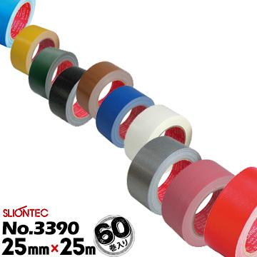 マクセル スリオンテック 布カラーテープ No.339025mm×25m60巻布粘着テープ