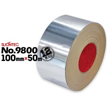 マクセル スリオンテック アルミクラフトテープNo.9800100mm×50m12巻粘着力が高い 重ね貼りができる 空調ダクト 断熱材料の目地シール用に
