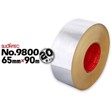 マクセル スリオンテック アルミクラフトテープNo.980065mm×90m20巻粘着力が高い 重ね貼りができる 空調ダクト 断熱材料の目地シール用に
