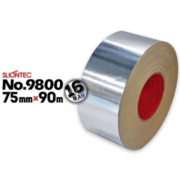 マクセル スリオンテック アルミクラフトテープNo.980075mm×90m16巻粘着力が高い 重ね貼りができる 空調ダクト 断熱材料の目地シール用に