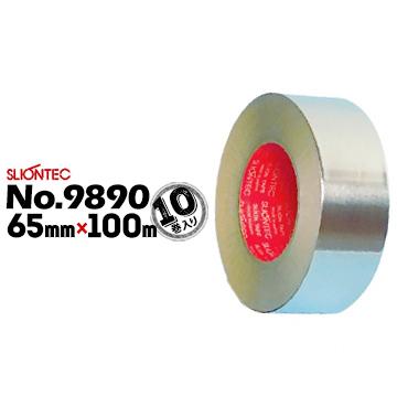マクセル スリオンテックNo.9890アルミポリエチレンネットテープ ツヤあり65mm×100m10巻断熱パイプのジョイント目地シール 空調ダクトのジョイント目地シール