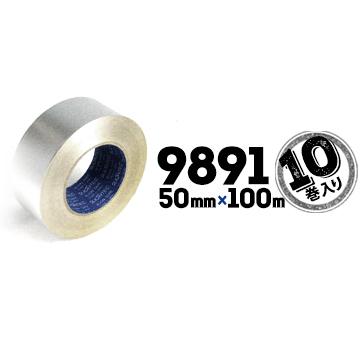 マクセル スリオンテックNo.9891アルミポリエチレンネットテープ ツヤなし50mm×100m10巻断熱パイプのジョイント目地シール 空調ダクトのジョイント目地シール