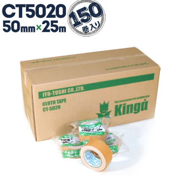 伊藤敏 布テープ CT502050mm×25m150巻一般梱包用