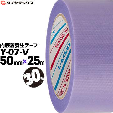 ダイヤテックス 養生テープ パイオランゆかり Y07V50mm×25m30巻低臭 低刺激