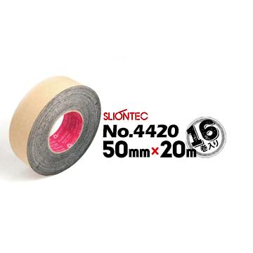 スリオンテック スーパーブチルテープ 片面テープNo.4420 気密防水テープ50mm幅×20m16巻ツーバイ工法 住宅防水用