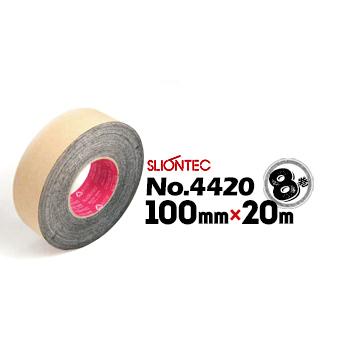 スリオンテック スーパーブチルテープ 片面テープNo.4420 気密防水テープ100mm幅×20m8巻ツーバイ工法 住宅防水用