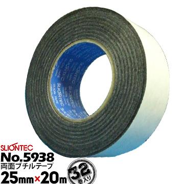 マクセル スリオンテック スーパーブチルテープ 両面タイプNo.593825mm×20m32巻No.5938防水テープ 防振テープ ブチル粘着テープ 両面テープ ツーバイ工法