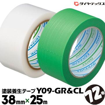 ダイヤテックス パイオラン塗装養生用 強粘着テープグリーンテープ Y09GR/クリアテープ Y09CL38mm×25m72巻