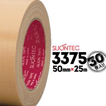 マクセル スリオンテック布粘着テープ No.337550mm幅×25m30巻重ね貼り 手切れ性抜群 油性ペンで書ける