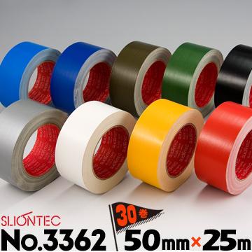 スリオンテック 布粘着テープ ラインテープ カラー No.3362 No.3362 50mm巾×25m 30巻 布テープ 接着テープ 30巻 カラーテープ 梱包 ラインテープ 手芸, homegrow:0fd95da5 --- bulkcollection.top