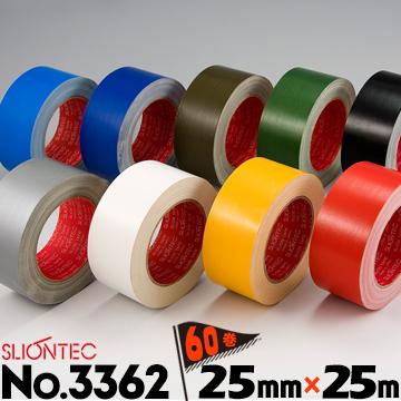 スリオンテック 布粘着テープ カラー No.3362 25mm巾×25m 60巻 布テープ 接着テープ カラーテープ 梱包 ラインテープ 手芸