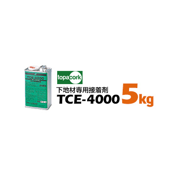 東亜コルク topacork TCE-4000コルク 下地材専用接着剤5kg