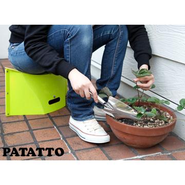 【ポイントUP祭】パタット PATATTO 30個セット 30個セット 3色アソート 運動会 簡単組み立て 軽量 樹脂 樹脂 スツール レジャー BBQ 運動会 アウトドア, EAIM:83611771 --- idelivr.ai