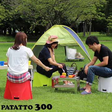 【ポイントUP祭】パタット300 PATATTO 300 30個セット 3色アソート 簡単組み立て 軽量 樹脂 スツール レジャー BBQ ホームパーティ