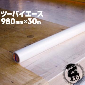 ツーバイエース 光洋化学 980mm×30m 2巻 片面弱粘着保護シート 逆巻きタイプなので、施工する方向に転がして貼れます