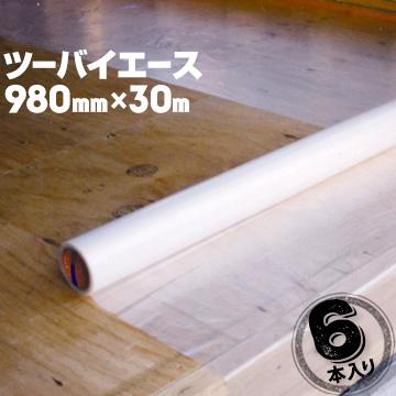 全日本送料無料 【ポイントUP祭】ツーバイエース 6巻 光洋化学 980mm×30m 6巻 片面弱粘着保護シート 逆巻きタイプなので 光洋化学 980mm×30m、施工する方向に転がして貼れます, 沖縄よーんなーライフ:b60878ea --- jf-belver.pt