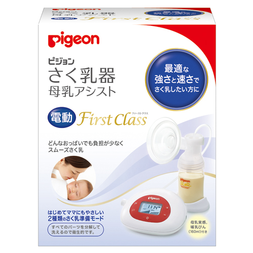 Pigeon breast pump with electric type First Class