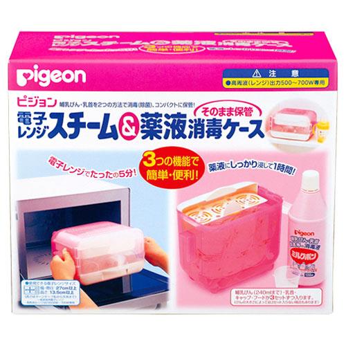 Pigeon microwave oven steam & medicinal solution sterilization case same storage