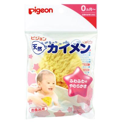 Pigeon natural Sea Sponge ★ total 1980 yen or more at it ★