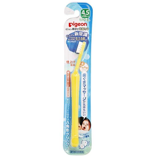 歯ぐきマッサージがきもちいい仕上げ用歯ブラシ 4 5ヵ月~ ピジョン 格安店 期間限定お試し価格 親子で乳歯ケア 仕上げ専用 前歯みがき 歯ぐきマッサージ