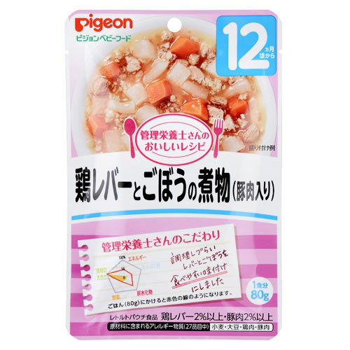 Yoka1 rakuten global market pigeon management dietitians pigeon management dietitians delicious recipe chicken liver and burdock root of boiled with pork forumfinder Images