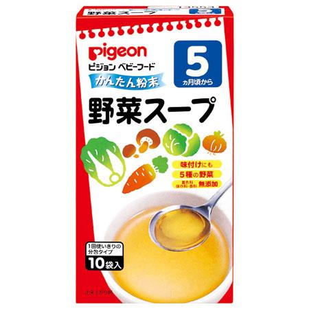 鴿子寶貝食品易粉化蔬菜湯 10 袋 [嬰兒食品 / 五個月以來]
