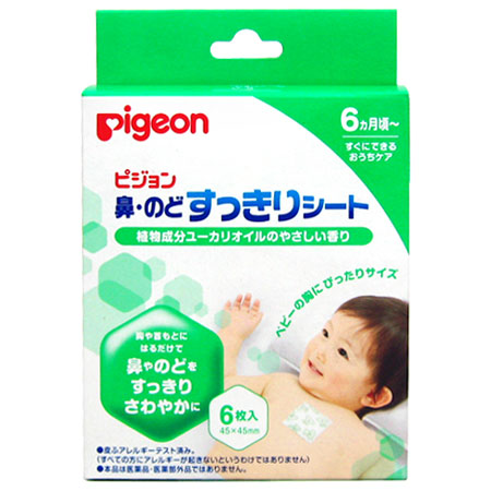 Pigeon nose and throat clean sheet 6-pieces