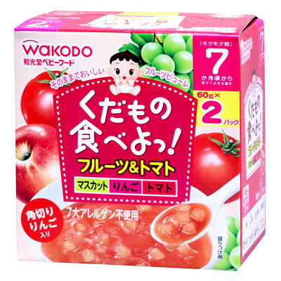 Eat Wakodo baby food fruit! 60 g of *2 fruit & tomato pack [from seven months /7 very much allergenic nonuse]
