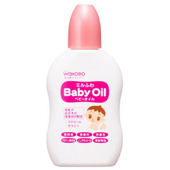 In total 50 ml of Wakodo skin care mil ふわ baby oil ★ 1,980 yen or more★