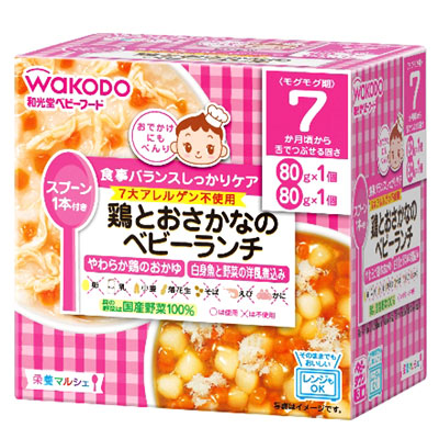 Wako Hall baby food nutrition market chickens and fish baby Ranch (Western stew, soft or chicken porridge and fish and vegetables) 80 g × 2 Pack [since the seven-month]