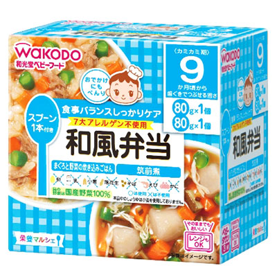 Wakodo baby food nutrition Marche Japanese Bento (chikuzen-tuna and vegetable rice / boiled) 80 g × 2-Pack [since the nine-month]