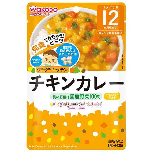 Yoka1 Wako Hall Baby Rumbled Kitchen Chicken Curry 1 Minute 80 G