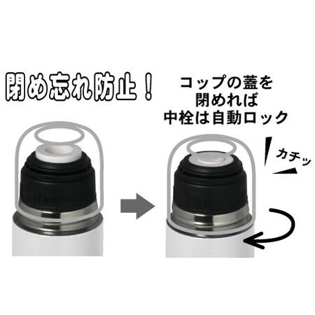 ★ KUMAMON stainless steel bottle 350 mL ★ total 3,150 yen or more.
