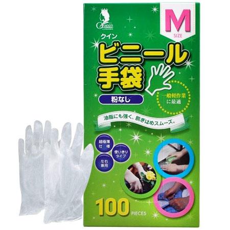 クイン ビニール手袋 粉なし M 100枚 【宇都宮製作】