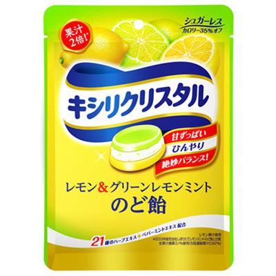 キシリクリスタル 레몬 & 그린 레몬 민트 사탕 63g의 합계 3150 엔 이상에서