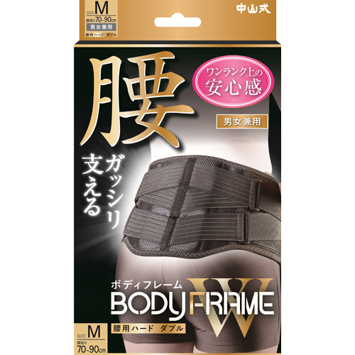 Nakayama-body frame for hips hard double size M (unisex)