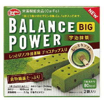 Balance power big Uji Matcha green tea bags (4 pieces)