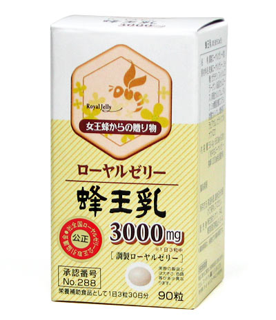 Royal Jelly bee King milk 90 tablets