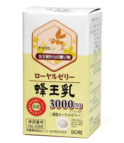 로열 젤리봉왕유 90 알갱이