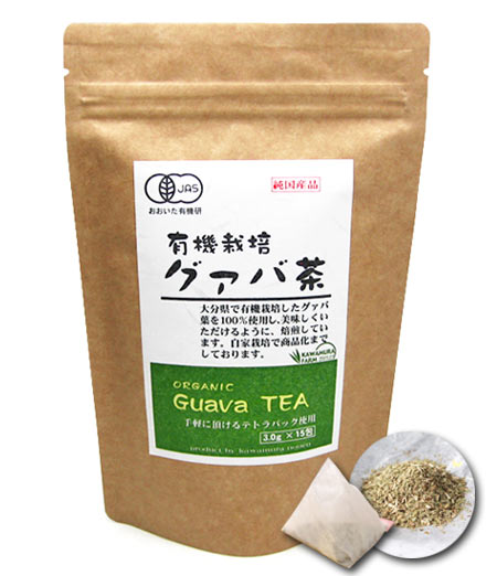 ★ SALE price ★ organic grown guava tea 3.0 g x 15 follicles