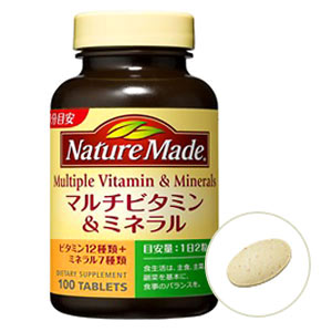 Nature made ® multivitamin & mineral 100 grain and 50 minutes ★ total 1980 Yen over ★ day