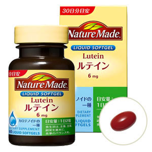 Nature made ® lutein 60 grain per 30 day min ★ total 1980 Yen over ★.