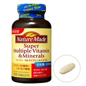 性質作出 ® 超級多維生素和礦物顆粒 120 / 120,-