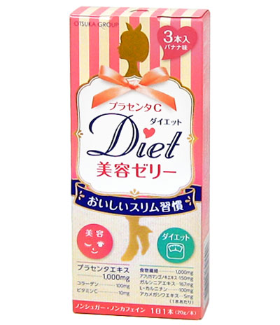 Placenta C diet beauty jelly (banana flavor) 3 pieces.