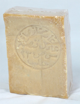In total 200 g of soap normal type ★ 1,980 yen or more of Aleppo★