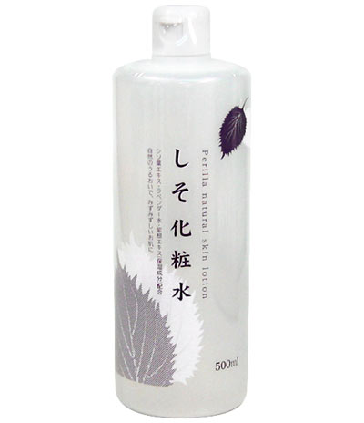 Place salt, shiso lotion 500 ml