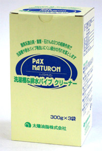 Sun yushi Pax ナチュロン wash tub & drain pipe cleaner 300 g x 3 bag ★ total 1980 Yen over ★ at
